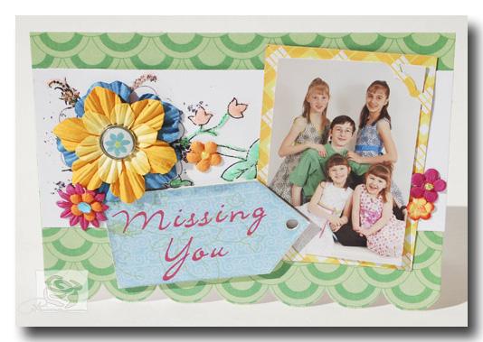 2009_0415_Prima-SpringCard2