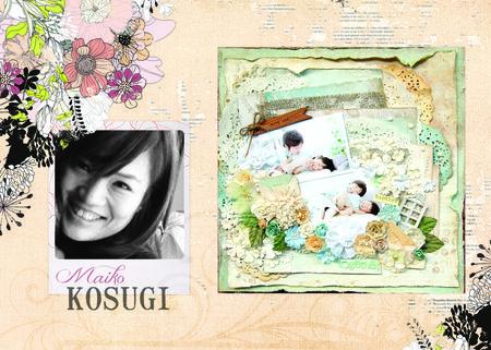 Maiko Kosugi Collage