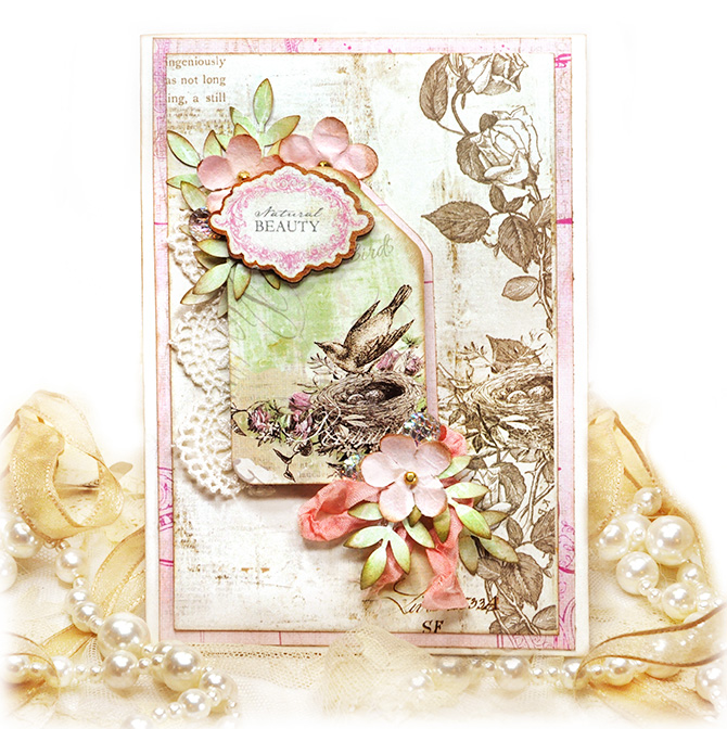 Garden fable jennifer card