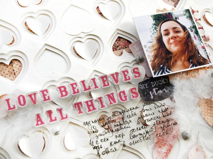 Love believes kotlyarova 2